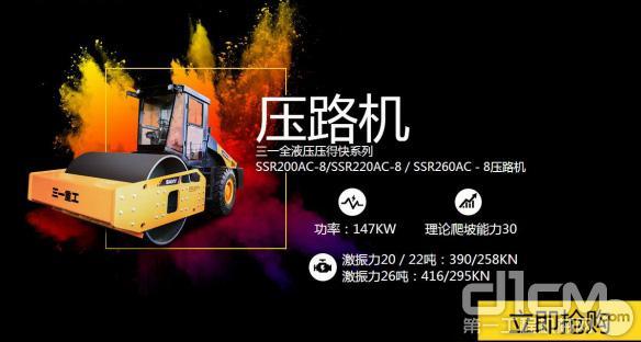 """""""2017年冠销产品 """"SSR200AC-8/SSR220AC-8"""