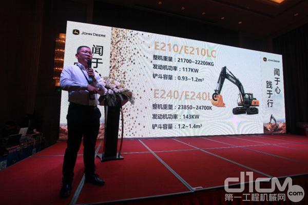 江西翰迪市场总监颜彦辉介绍约翰迪尔工程机械全系列产品