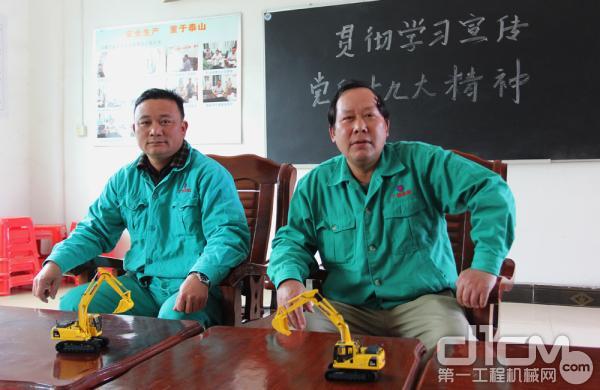 广英水泥矿石厂王厂长和刘主任是10年的老搭档