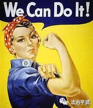 干工程机械,妇女真顶半边天 | 附福利美图多张,不谢!