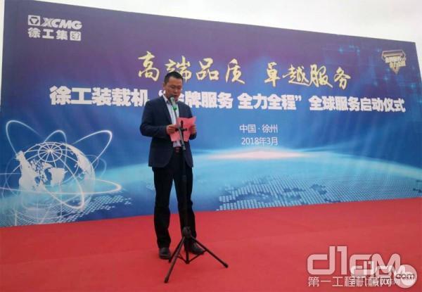 徐工集团战略供应商潍柴徐州办事处主任杨宝承诺要为徐工铲运提供更好的配套产品和服务。