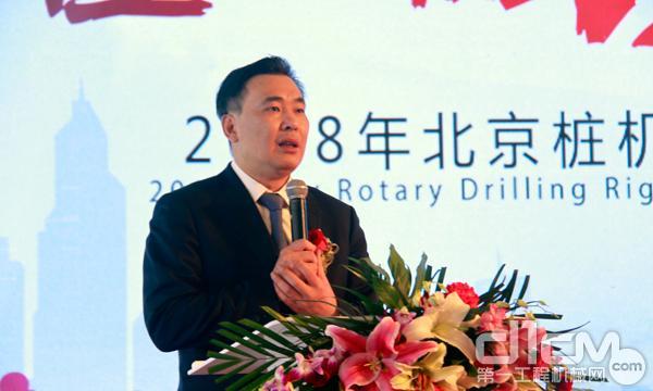 三一重工副总经理、北京三一总经理熊逸群先生致辞