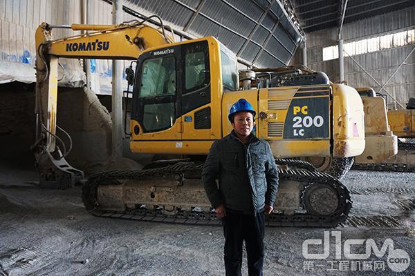 武安南山石料厂设备管理员张江平师傅