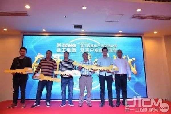 徐工起重机械事业部广州代表处主任李杰将G一代金钥匙交付客户