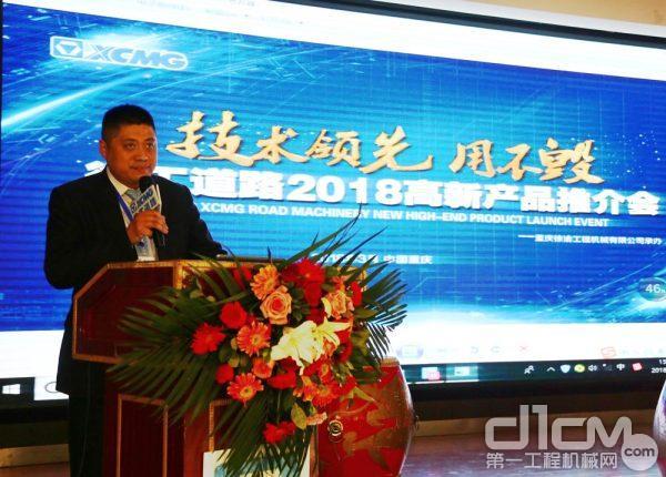 徐工道路营销公司西南大区副总经理王虎