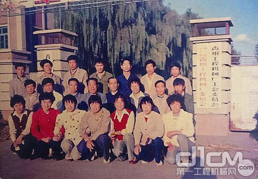 山工机械电大1984级部分毕业生合影