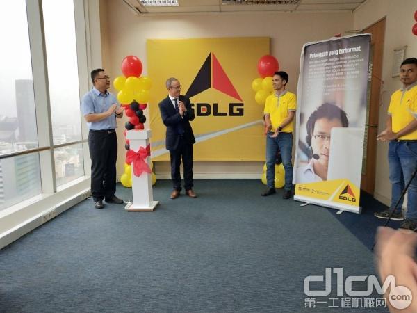 服务有质 印尼SDLG呼叫中心在雅加达成立