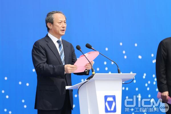 徐工集团王民董事长致辞