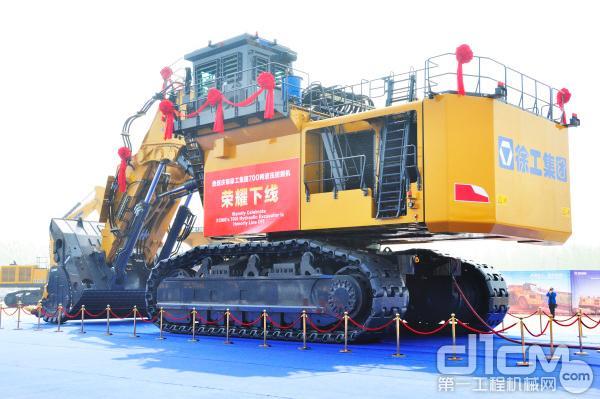 徐工700吨液压挖掘机