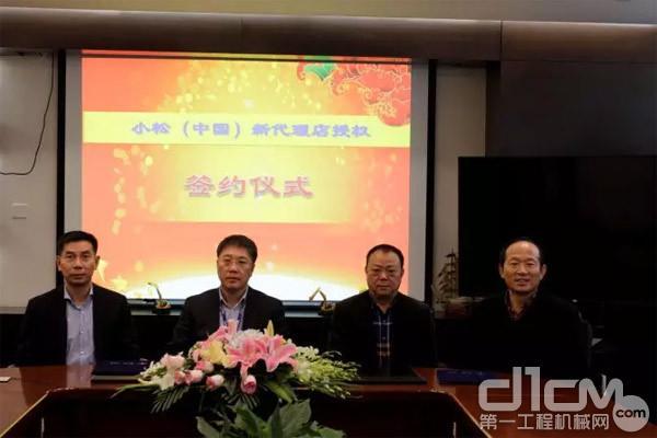 小松中国最新签约5家区域代理商