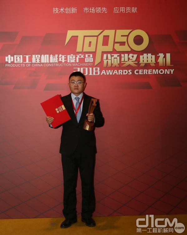 沃尔沃建筑设备投资(中国)有限公司道路设备销售总监张峰先生出席颁奖典礼