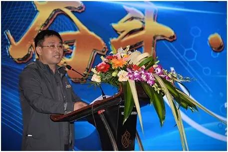 介休发达物资有限公司徐工4S店总经理 武凯青讲话