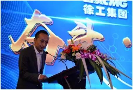 华旺矿业公司董事长张毅冉先生讲话