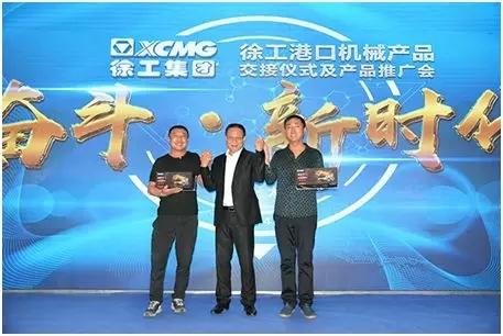 徐工起重机械事业部副总经理张汉徐先生为获得奖励的客户颁发奖品
