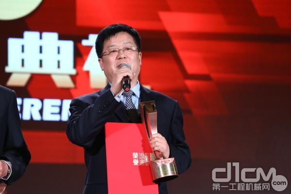 青岛科泰重工机械有限公司副总经理李顺舟发表获奖感言