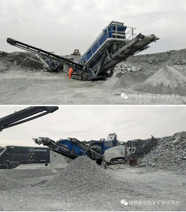 经过克磊镘设备破碎筛分的石料