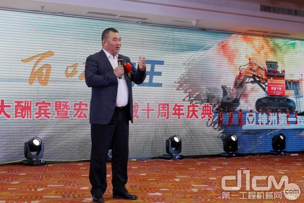 宏银机械董事长赵红哲:一是感慨,一是感谢