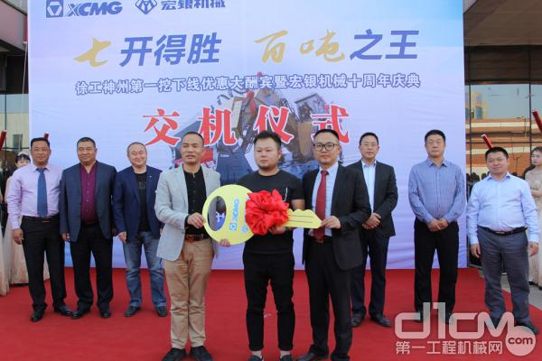 长沙永辉渣土运输公司35台中大型挖掘机交机仪式