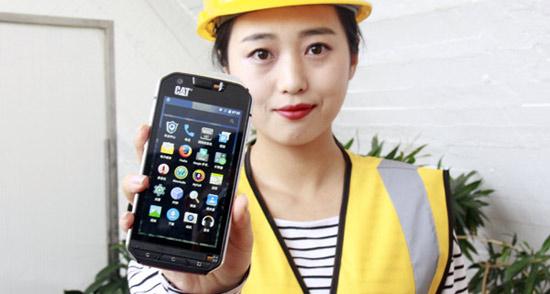 全球首款热成像智能手机Cat® S60正式登陆中国