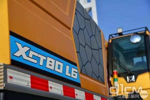 XCT80L6