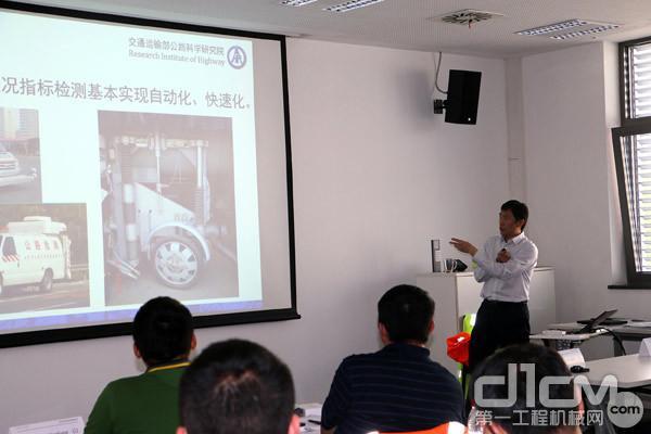 交通运输部公路科学研究院道路研究中心的徐剑主任介绍我国路面技术养护的技术现状与发展趋势