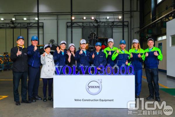 沃尔沃建筑设备庆祝上海工厂第30000台设备下线