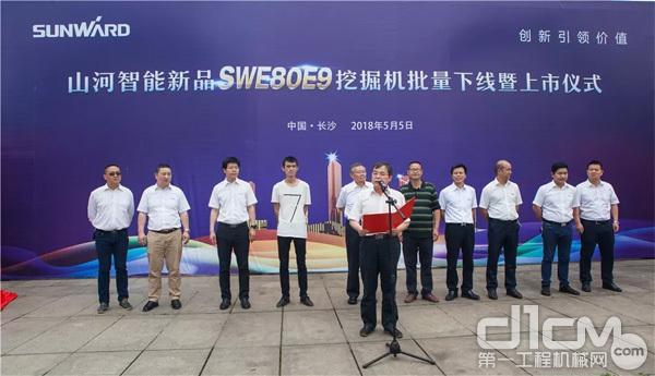 SWE80E9项目的总负责人山河智能小型挖掘机研究院院长刘均益