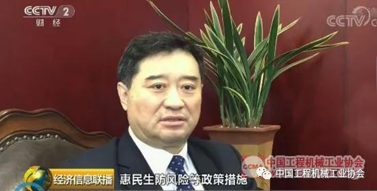中国工程机械工业协会常务副会长兼秘书长苏子孟接受专题采访