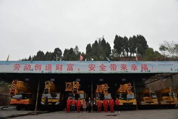 张继经营的渝恒吊装公司拥有的起重机设备