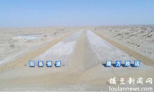 新疆乌尉公路项目施工