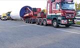 欧洲卡车大件运输