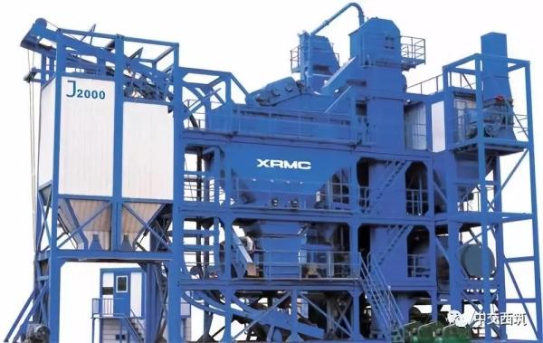 中交西筑J2000型沥青混合料搅拌设备