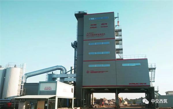 SG4000沥青混合料搅拌设备