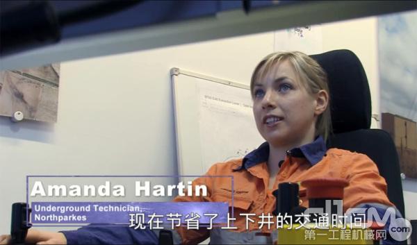 Amanda Hartin,北帕克斯矿井下技术工人