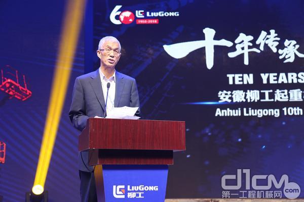 中国钱柜777娱乐官网钱柜娱乐777官网登录 协会会长 祁俊
