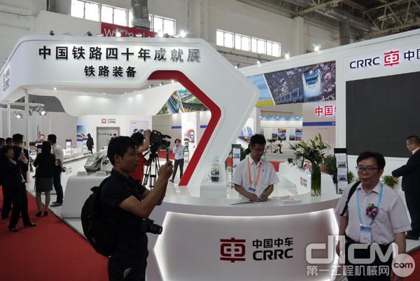 中国中车展台