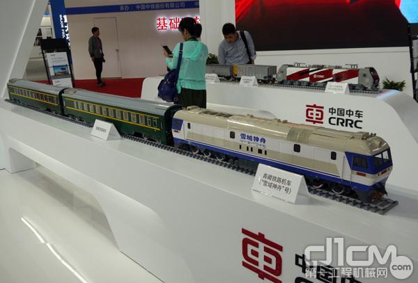 """青藏铁路机车(""""雪域神舟""""号)"""