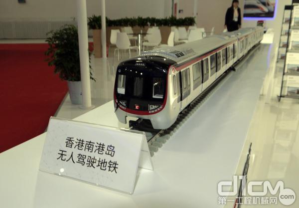 无人驾驶地铁(香港南港岛)