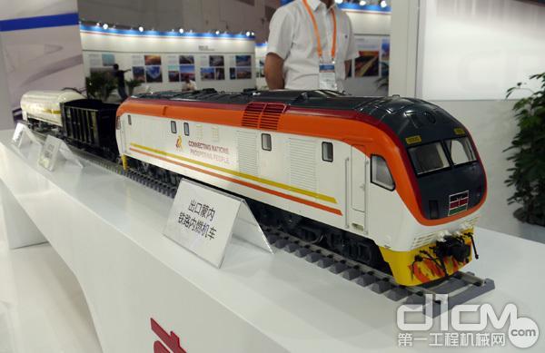 铁路内燃机车(出口内蒙古)