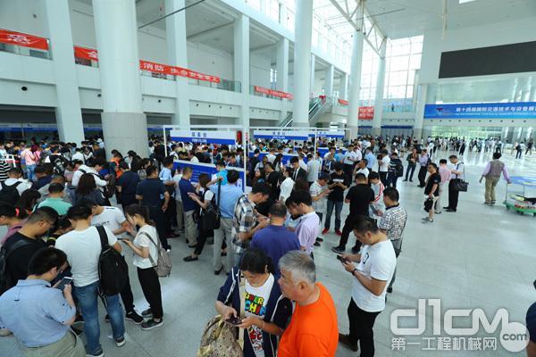第十四届国际交通技术与设备展览会