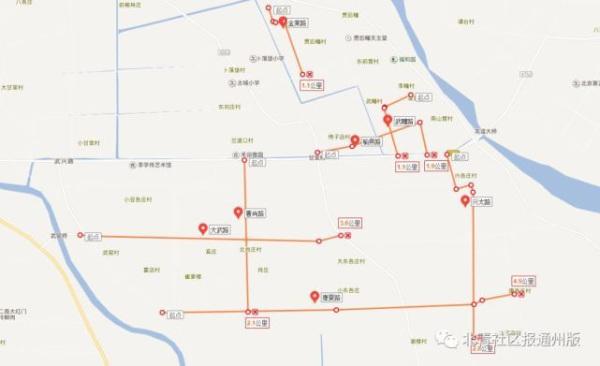 北京通州9条公路将大修
