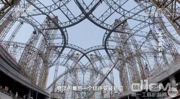 中联重科4.0起重机正在吊装钢结构 (<a href=http://photo.d1cm.com/ target=_blank>图片</a>来源于央视纪录片《中国建设者》)