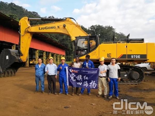 柳工大型挖掘机CLG970E成功交付加蓬客户