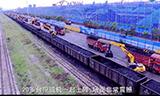 品牌雷沃 价值共享 雷沃FR260E挖掘机征战天津港