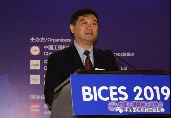 苏子孟:办好BICES2019