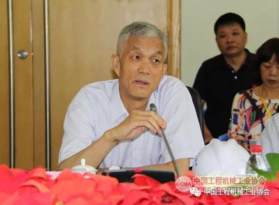 中国工程机械工业协会会长祁俊讲话