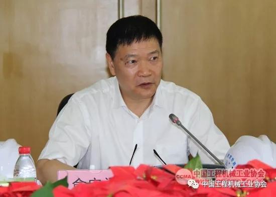 三一重机有限公司董事长俞宏福致辞