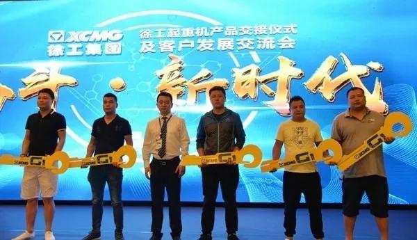 陕西徐重机械设备有限公司总经理张斌为客户颁发金钥匙