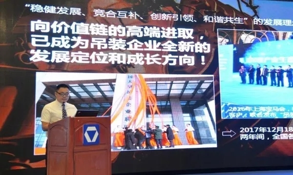 徐工集团起重机械事业部中北销售总经理唐柏林致辞