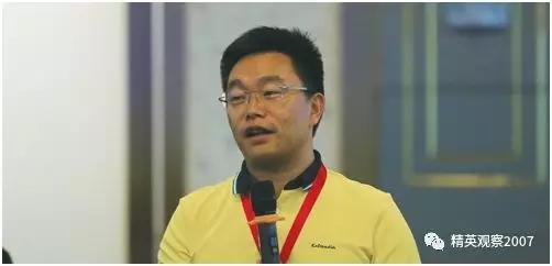 广州合和集团董事长吕华